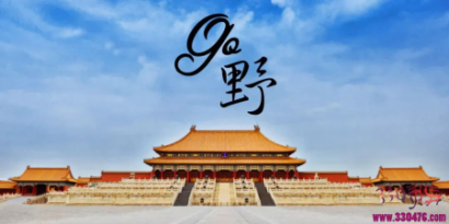 故宫禁区:雨花阁、天穹宝殿、梵宗楼