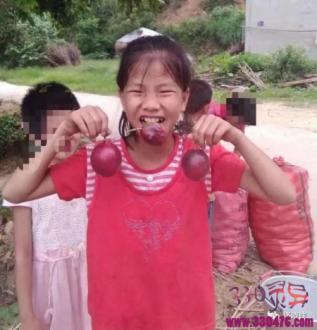 """害死""""百香果女孩""""杨晓燕的罪犯杨光毅必须得到法律的严惩"""