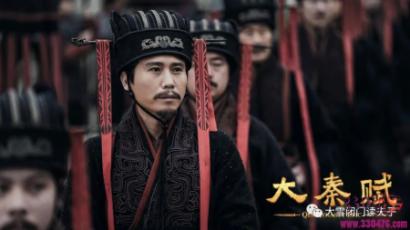 吕不韦,比起和赵姬的绯闻,他的理想非常远大