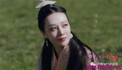 嬴政追芈华,一个帝王权衡利弊的决定,却最终毁了秦国