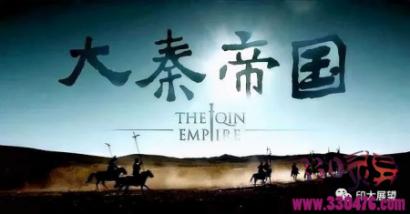 秦统一的条件:大秦帝国崛起的主因和统一天下的地缘战略