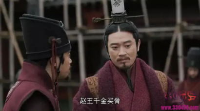 郭开与赵偃怎么死的?