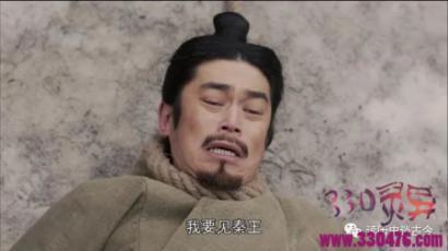 赵国郭开的简介:郭开怎么死的?死在哪?