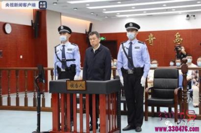 """前周口""""平坟书记""""徐光被判入狱11年,说说周口平坟那些事。"""