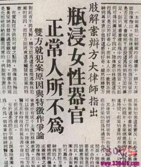 """广州雨夜屠夫罗树标:沉迷三级片的色魔杀手罗树标,刚被枪毙就""""当上""""了三级片主角"""