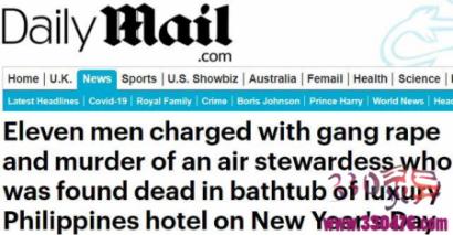 菲律宾航空23岁空姐疑遭11人性侵,惨死浴缸后监控曝光!