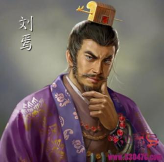 东汉末年,刘焉、刘璋父子率先割据益州,甚至有称帝的野心