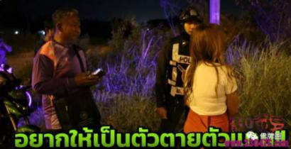泰国旅游谨防下降头!泰国女子险跳河自尽!
