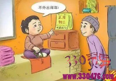 """春节相关俗话:""""初一早,初二早,初三睡到饱"""",是什么意思?"""