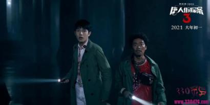 《唐人街探案3》里的第14种密室