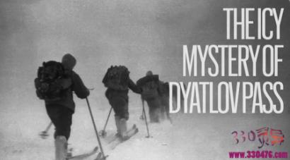 迪亚特洛夫神秘事件的科学解释