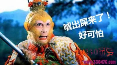 西游记147件细思极恐真假美猴王:西游记中唯一一个吓瘫猴子的地方