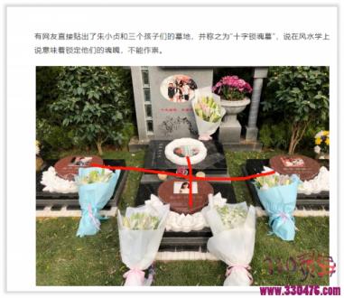 """林生斌""""181米锁魂井""""镇压妻儿冤魂?"""