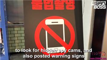 被偷拍的韩国女星