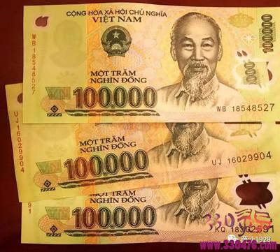 越南盾对人民币汇率3444:1,越南河内旅游攻略